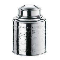 Blik zilver 200 gram